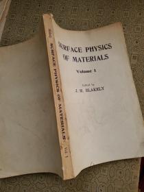 2:材料的表面物理 第1卷 英文版