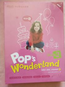POP/S Wonderland  Grade 2【泡泡少儿英语 二年级B体系】 寒