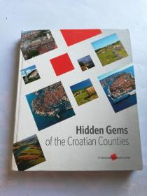 hidden gems of the croatian counties