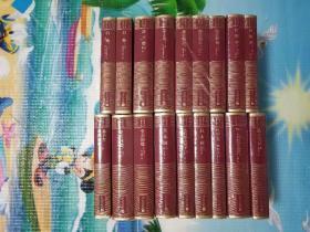 新版外国文学名著丛书 网格本 毛边本 精装  13种18册合售    全新未拆塑封