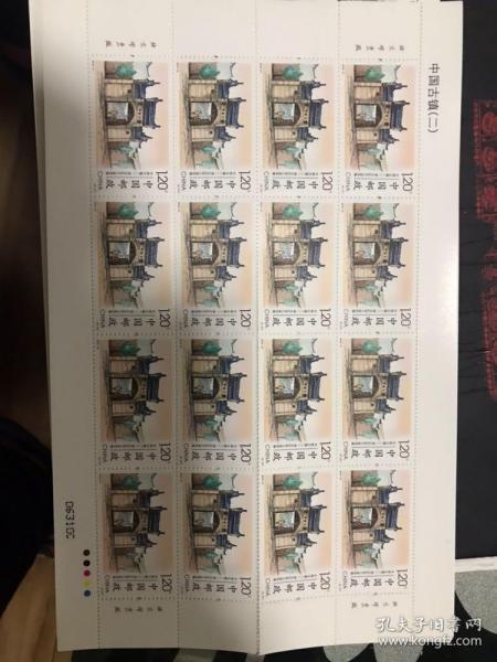 古镇二邮票,撕口大版全同号,每套70元。
