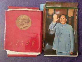 毛主席万岁:原包装照片18张(林题封套)