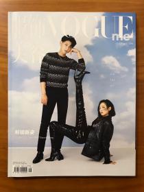VOGUE ME 2018年8月 黄子韬宋茜封面 附海报