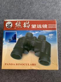 熊猫牌望远镜 10X42 全新带包装 说明书
