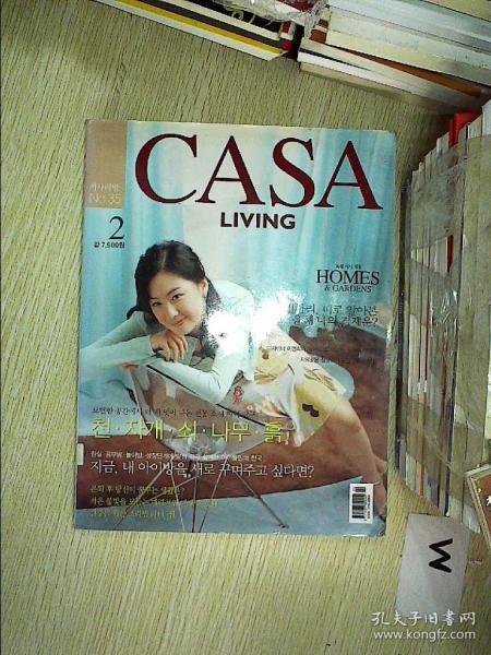 CASA LIVING  2003 2