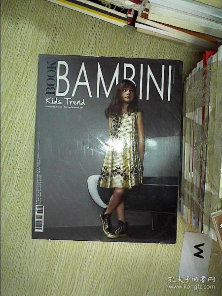 BOOK BAMBINI 2017 26