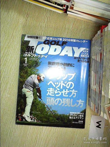 Today golf  2016 1