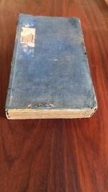 定海县志 十六卷 首 一卷      民国十二年(1923)排印本     6册一套全