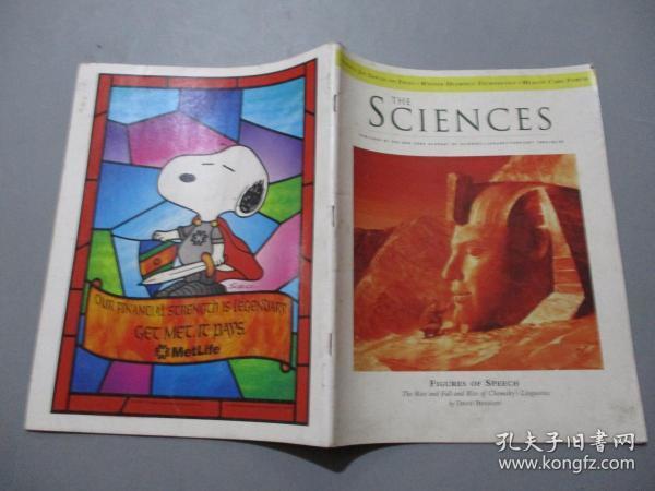 英文版:The Sciences(1994年第1、2期)