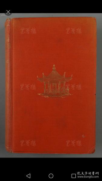 包邮1924年《TWO GENTLEMEN OF CHINA》中国两位绅士 带签名 苏慧廉之女谢福芸作 精装