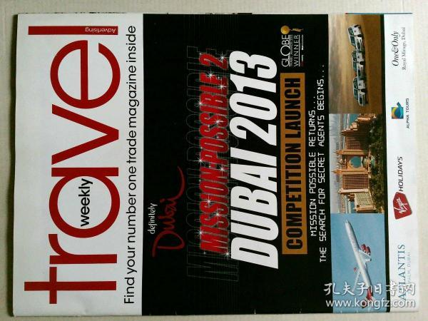 Travel Weekly 2013/03/28 旅游周刊外文杂志英文杂志原版杂志