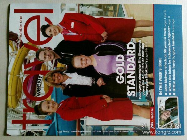 Travel Weekly 2013/05/02 旅游周刊外文杂志英文杂志原版杂志