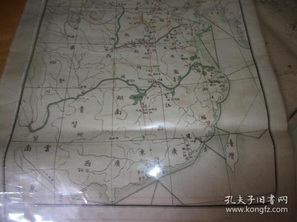 中华国有铁路图 民国十年路政司编--8开---品以图为准