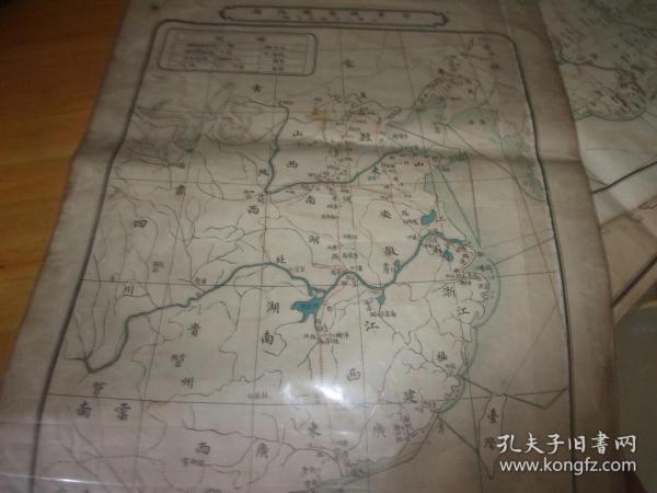 中华国有铁路图 民国八年路政司编--8开---品以图为准