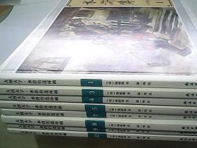 大图大字水浒传连环画(1、3、4、5、7、8、9、12)8本合售