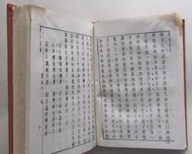 古本小说集成 续金瓶梅(四册全)
