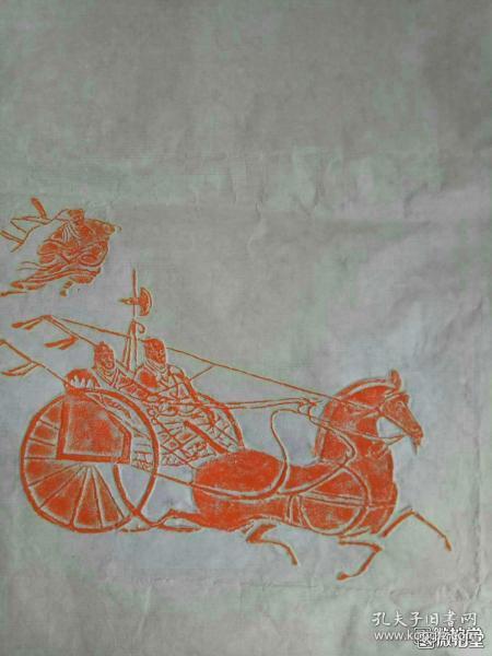 汉画像石精品拓片斧战车,金戈铁马,非常精致漂亮,是题拨送友佳汉画像石精品拓片斧战车,金戈铁马,非常精致漂亮,是题拨送友佳品,拓在43*68宣纸上有题字空间,原拓拓片