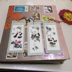 书签,熊猫书签。欢欢。康康3枚合售,实物图品如图,新1-1邮夹内