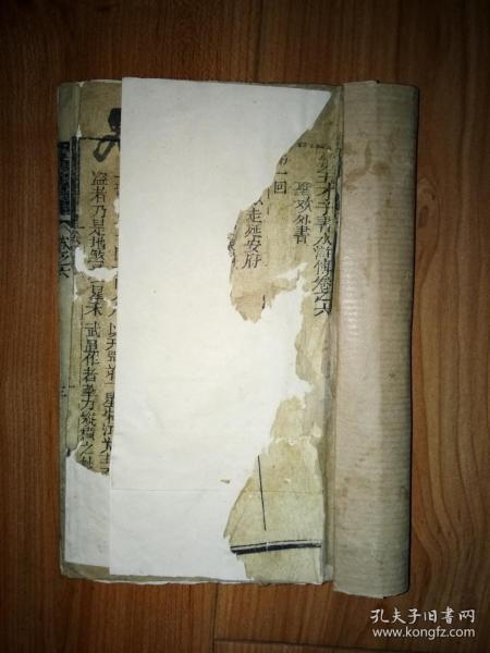 清代芥子园32开木刻人物绣象本《水浒传》全20册原装。一册前两页破损有残。