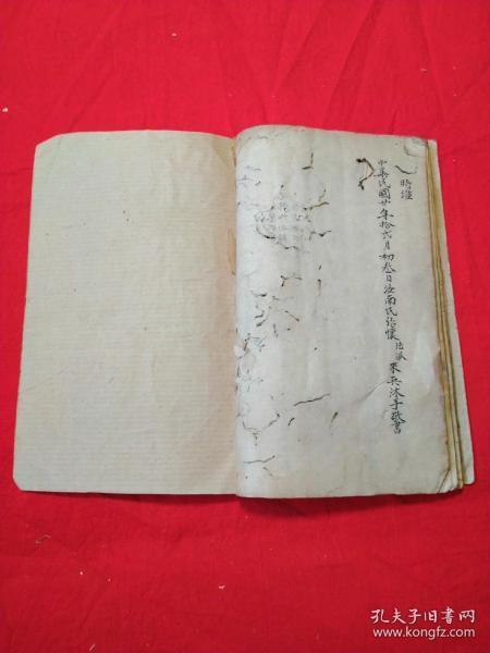中华民国二十年四川道士手抄科仪《谢土召山科仪》一册全。字写的很好!