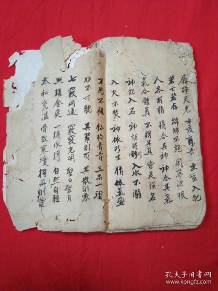 民国手抄书《中华民国》一册,后面还有散花抄本内容。