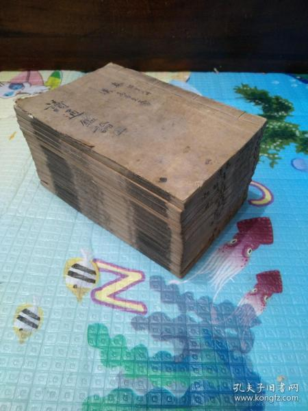 雕版木刻,明遗民湖南大儒王夫之的着作《读通鉴论》线装16册一套全!!缺卷9,卷8手抄配齐。