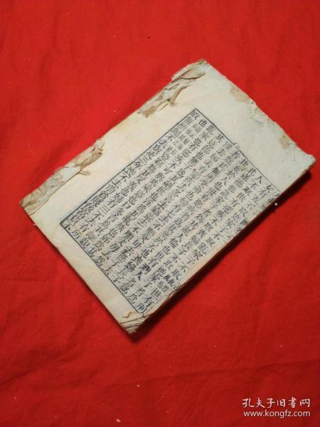 巨厚一册,一百多个筒子页,清代木刻善本古籍《大戴礼记》13卷一册全!喜欢的朋友看过来,价格便宜!