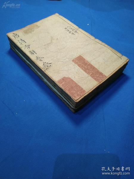 品相不错的清代木刻书籍《古唐诗合解》存线装5册,差唐诗前二卷成套!!这书比较好配。喜欢唐诗的朋友可以看看。