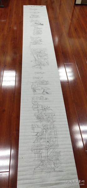 特惠【戴敦邦】画稿长卷一幅(3.5米),0.5米//3.5米,喜欢的私聊