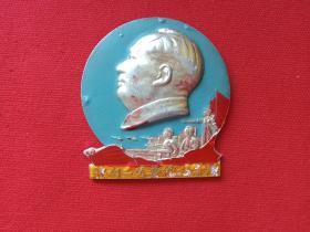 我们一定要解放台湾(7212-4部队敬制)毛主席铜像章纪念章