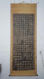 末民初时期老纸本原裱拓片(龙门隶书拓片)159*63cm木轴头