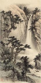 黄君壁云岩观瀑