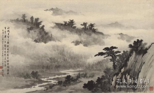 黄君壁江城烟雨