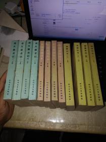 金庸小说 3部合售 : 神雕侠侣1-4集4全+倚天屠龙记1-4册4全 + 射雕英雄传4全共12册合售