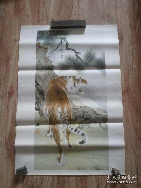 1979年精品年画宣传画【虎】刘奎龄作,天津人民美术出版社,品佳如影保存不错