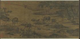【复印件】仿真图轴:牧牛图轴,传宋人绘,纵:31.23厘米,横:64.23厘米,笔力粗壮,墨色浓重