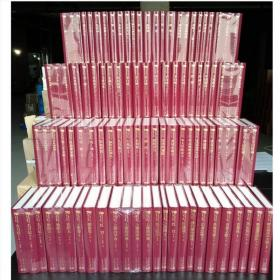 全新正版 推拿 精装版 新中国70年70部长篇小说典藏丛书 人民文学出版社