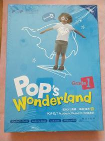 POP/S Wonderland   Grade 1  【泡泡少儿英语 一年级B体系】 暑