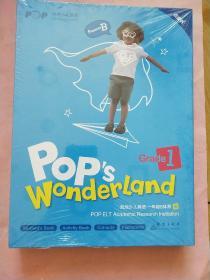 POP/S Wonderland   Grade 1【泡泡少儿英语 一年级B体系】 暑