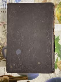 1933年精装本(新字典)