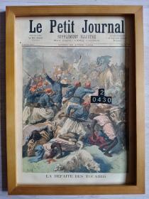 历史上的今天,1894年4月30日,一百多年前的法国套色版画,原版非复制品,长43厘米,宽31厘米,每期八版,首页尾页整版版画,其他六版为法语文字内容,首页版画la defaite des touareg图阿雷格人的失败,尾页版画salon de 1894,1894年的军队沙龙,另有大量生日号版画,纪念日版画,欢迎咨询 