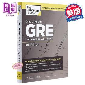 现货【全新原版现货】英文原版Cracking the GRE Mathematics Subject Test4th Edition