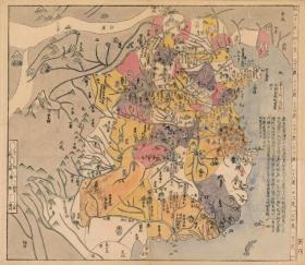 0358-7古地图1789 唐土历代州郡沿革图册 秦三十六郡并越四郡。纸本大小50.45*58.03厘米。宣纸艺术微喷复制。