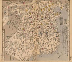 0358-9古地图1789 唐土历代州郡沿革图册 唐十道图。纸本大小50.54*58.96厘米。宣纸艺术微喷复制。