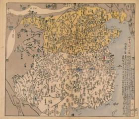 0358-6古地图1789 唐土历代州郡沿革图册 两晋南北朝州郡图。纸本大小50.18*58.55厘米。宣纸艺术微喷复制。