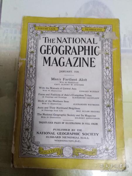 1936年1月份 美国国家地理杂志一册 内有亚洲中部的游牧民族一文(整整57页详细介绍了亚洲中部的蒙古等各个民族的详细情况 含图片44幅)等