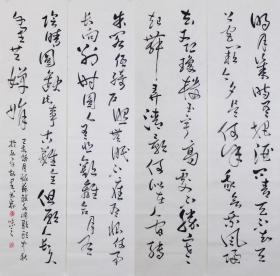 【自写自销】中国当代艺术家协会副主席,黄河文化书画院院士,中国孔子国际书画研究院首席画家王丞手写 明月几时有四条屏325