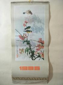花鸟  1985年 挂历