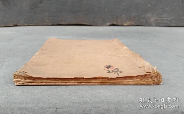 清末民国时期石印本《全图西厢记》,1册,卷5和卷6,很漂亮!