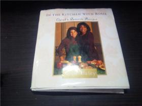 IN THE KITCHEN WITH ROSIE 1994年 24开硬精装 原版外文 图片实拍